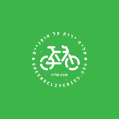 Logo Design for a Green Delivery service